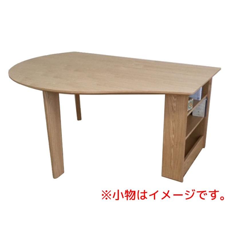 ダイニングテーブル  COME HOME(ポット型/収納脚)R-TN