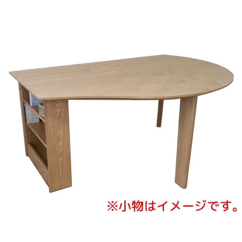 ダイニングテーブル  COME HOME(ポット型/収納脚)L-TN:人気COME HOMEシリーズ 【ポット】