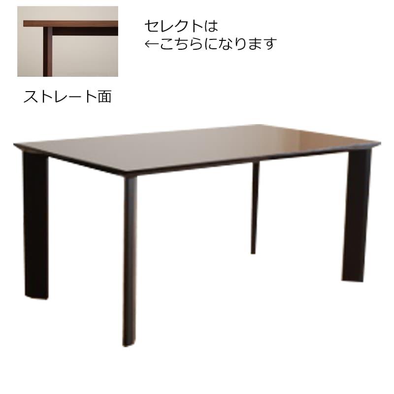 ダイニングテーブル天板 ※脚別売※ DT−558(天板160) SR セレクト型 赤木目