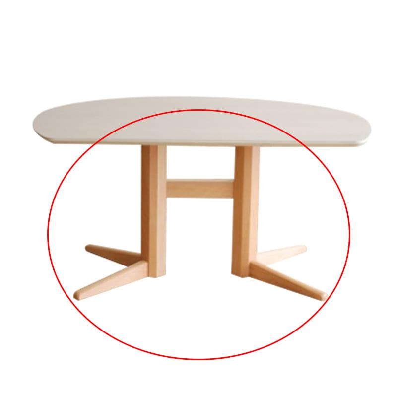 ダイニングテーブル脚 ※天板別売※ DT−538(2本脚140用) RB ドーム型 ナチュラル:※脚単体となります。※