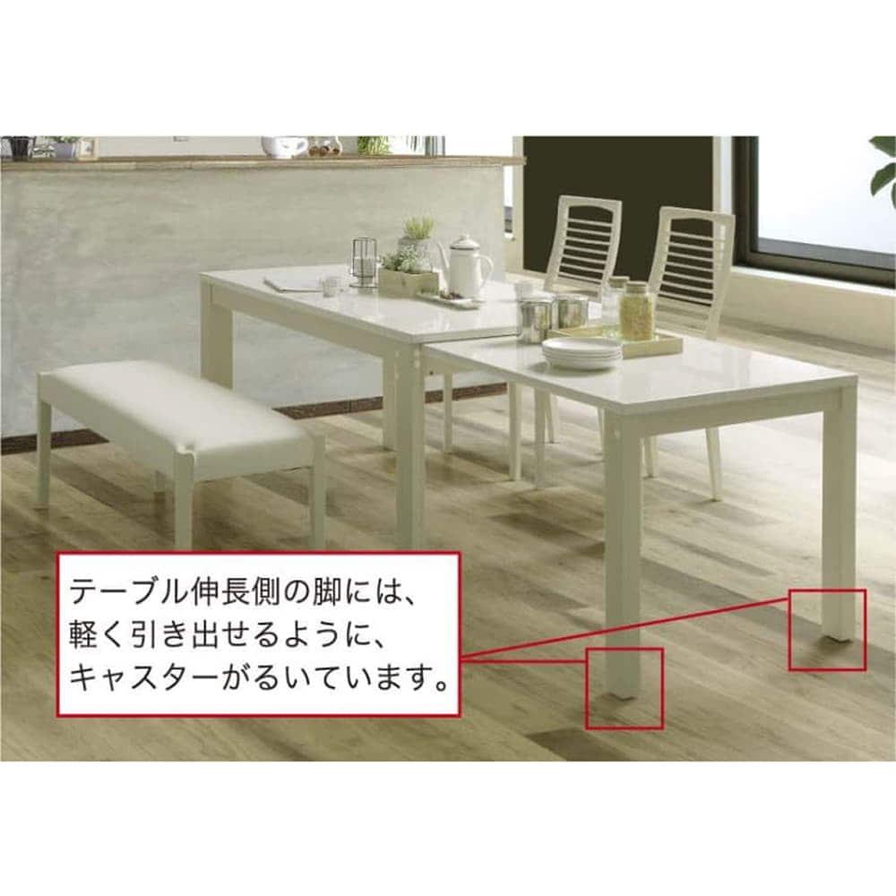 伸長式ダイニングテーブル フリー(WH):ハイバックチェア