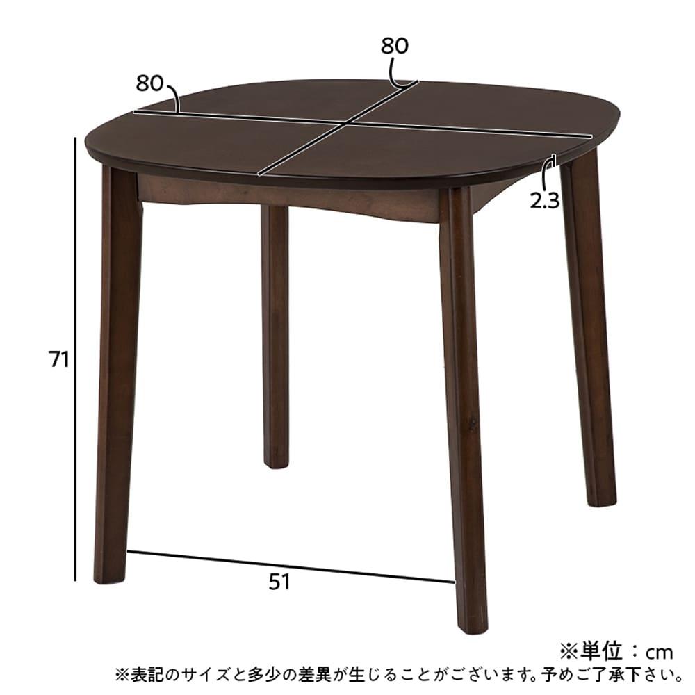 ダイニング3点セットKID'S PLAN ミネスト 80DT/布(WH・LBN)