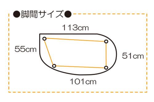 ダイニング4点セットKID'S PLAN リコッタ(WH・DBN)