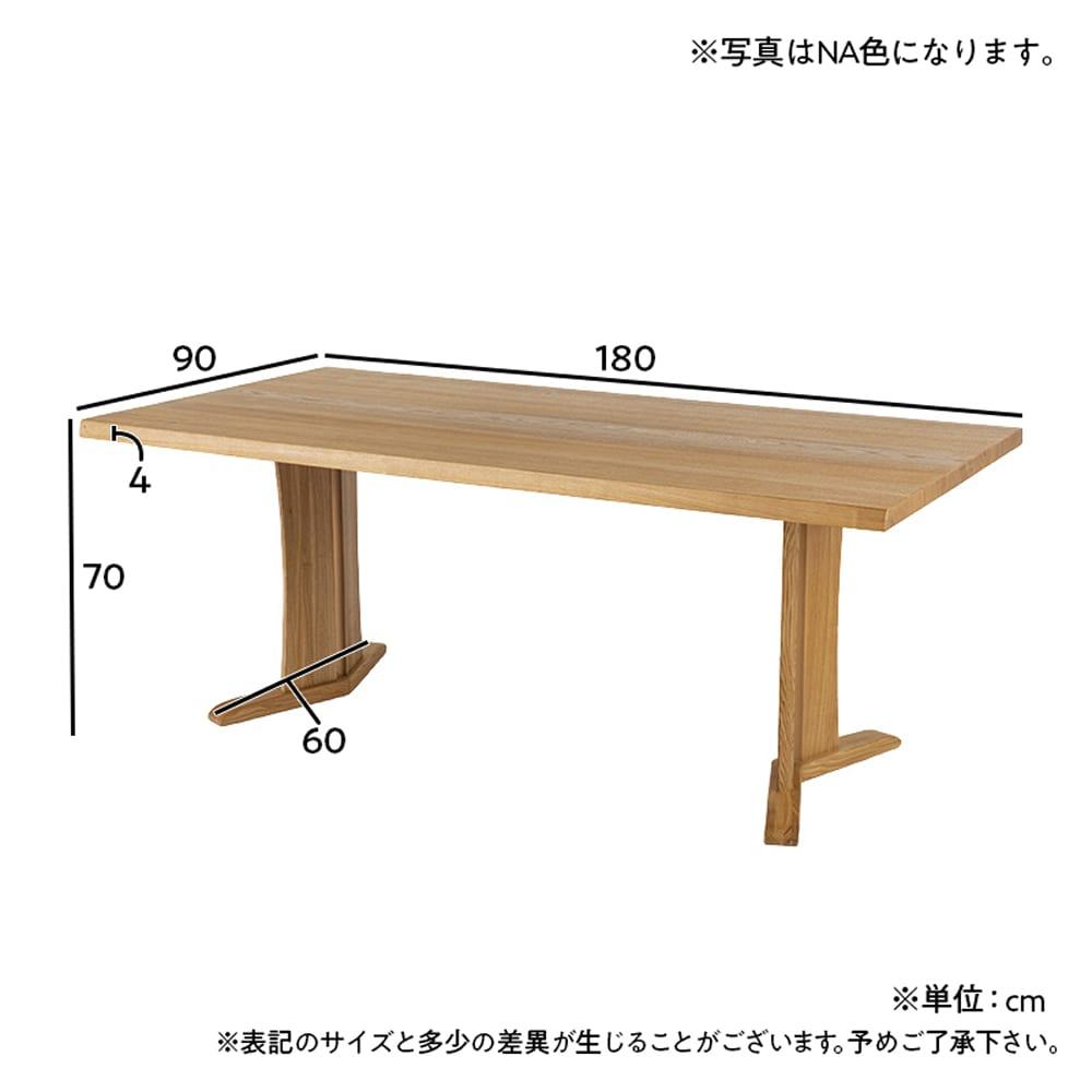 ダイニングテーブル ハーグ 180テーブル AT