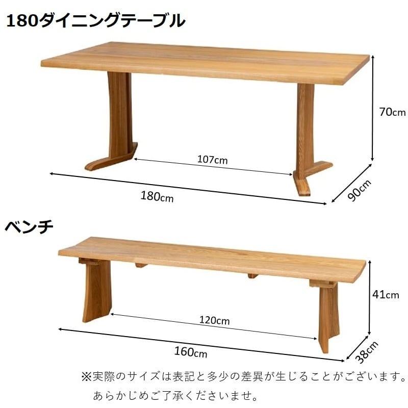 ダイニングテーブル ハーグ 150テーブル AT