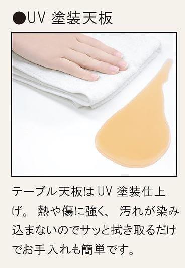 ダイニングテーブル ラティ(伸長式) WH