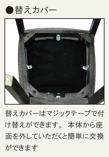 替えカバー ラティ/オフト用 BR