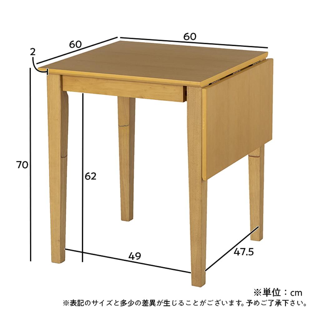 ダイニングテーブル ジスタ 60EX NA突板 NA・NA