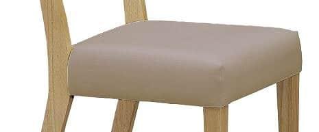 チェアカバー ジスタ  グレー:超コンパクトなダイニングセット 【カバー単体】の商品です