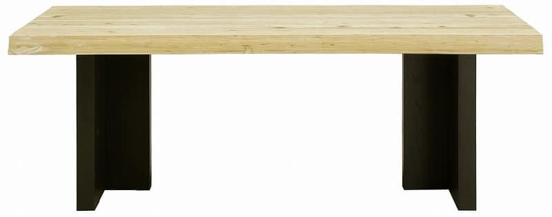 ダイニングテーブル HINOKI 紬200:ダイニングテーブル