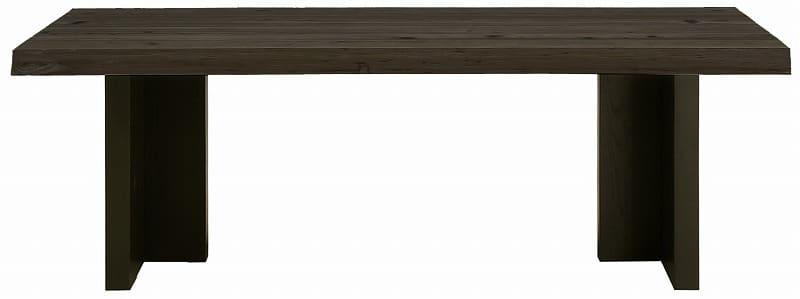 ダイニングテーブル HINOKI 紬220:ダイニングテーブル