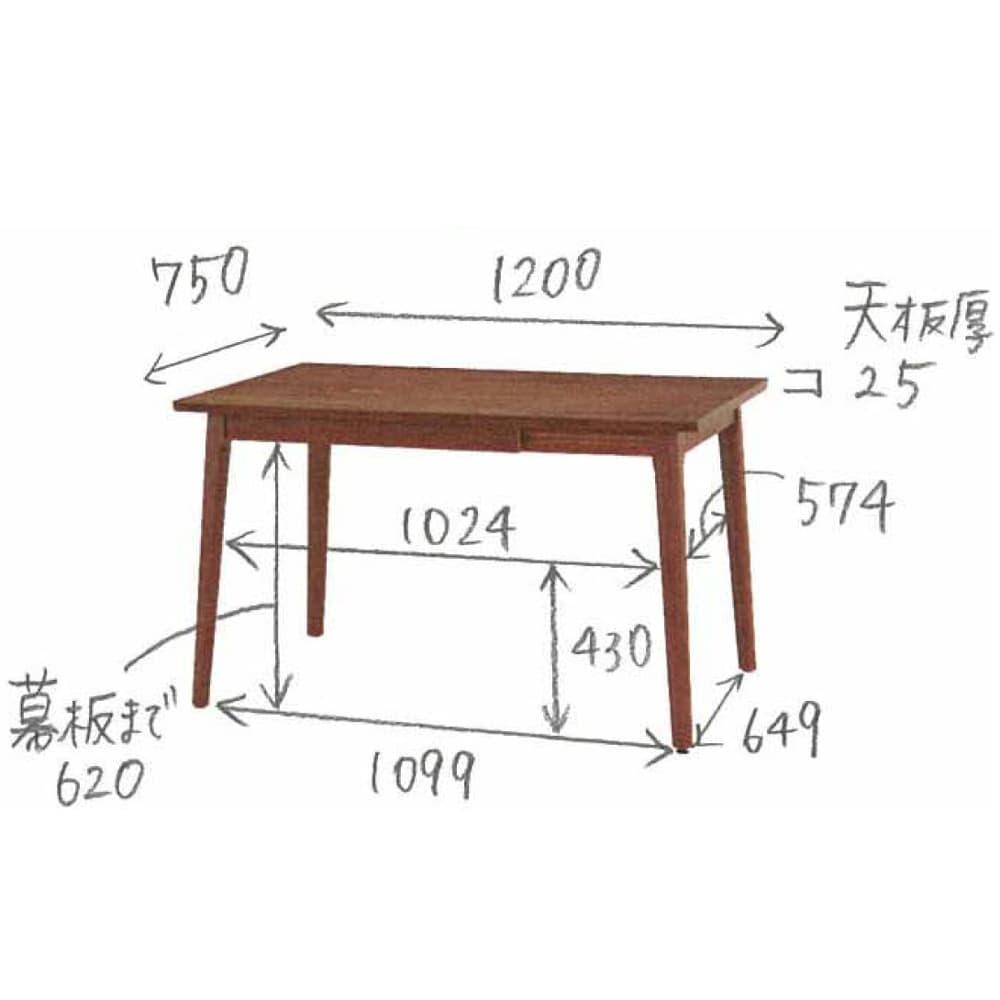 ダイニングテーブル 90片バタテーブル(NR)