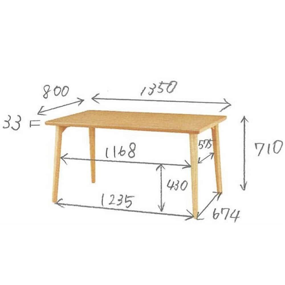 ダイニングテーブル W/Oセレクト デニッシュ135(WAL)