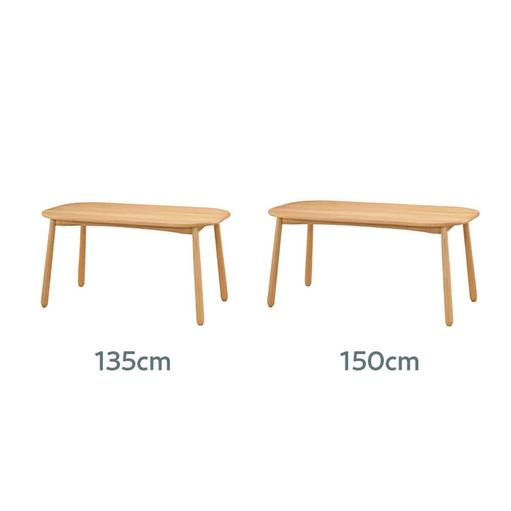 ダイニングテーブル W/Oセレクト 135楕円テーブル(NR):無垢材とは
