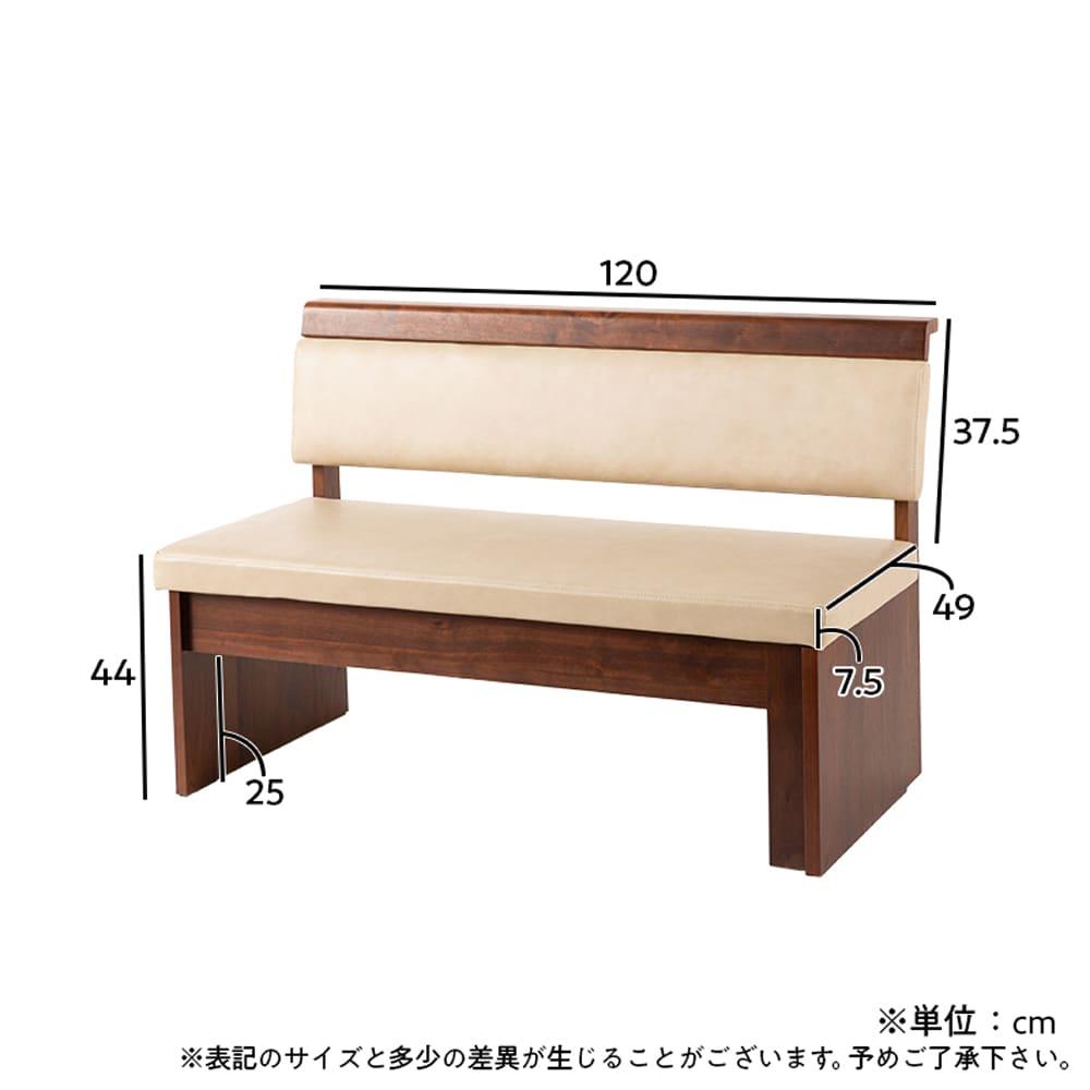 LDチェア ゲスト 120伸長チェア(L)