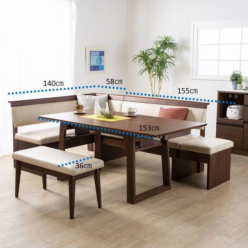 LD4点(R)セット ゲスト LDテーブルWH+伸長チェアR+カウチR+80ベンチ WH:最大伸長時