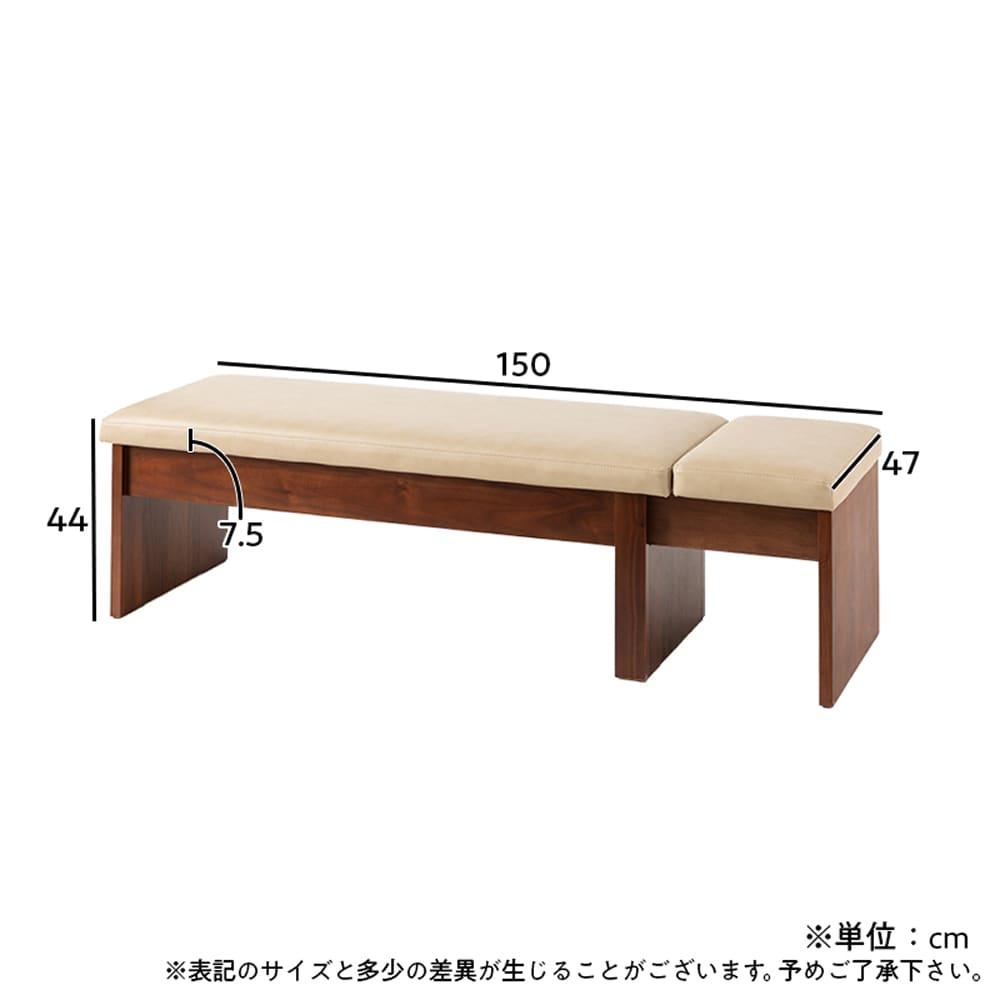 LDチェアー ゲスト120伸張ベンチ