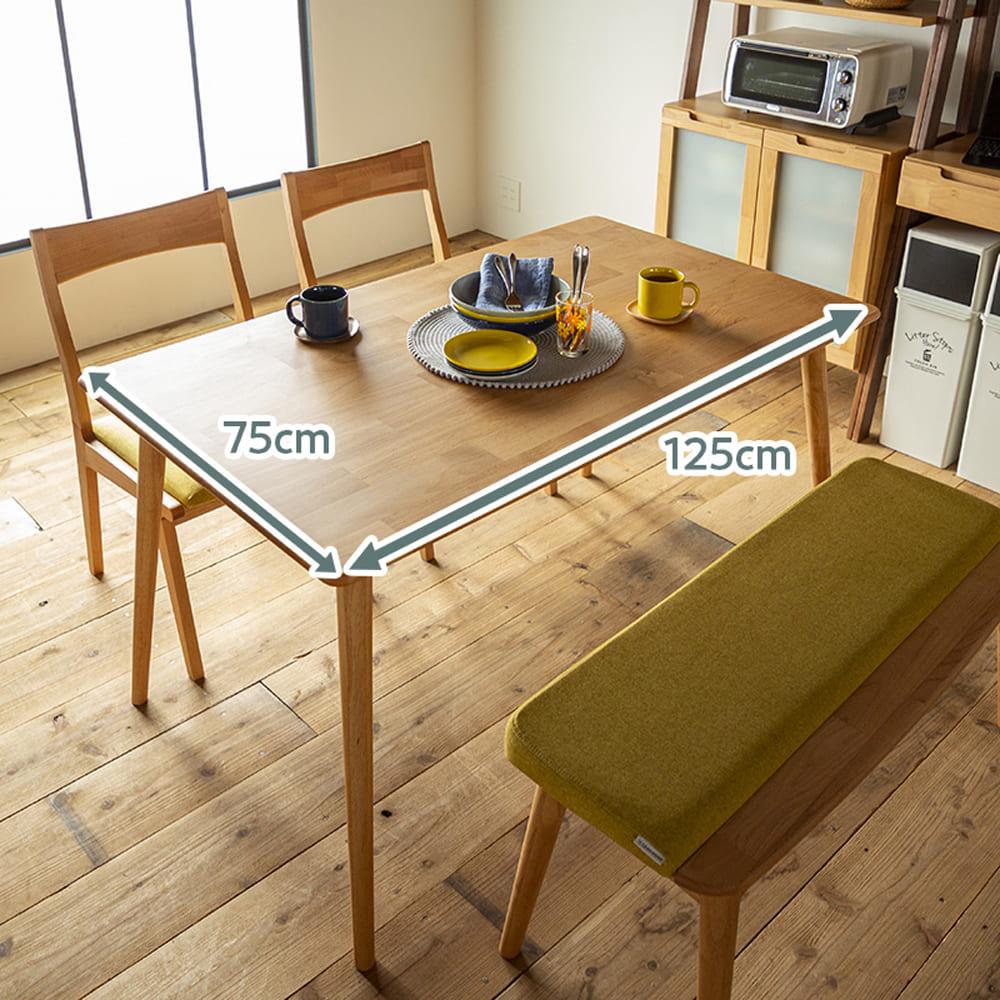 ダイニングテーブル リーフパーク 125 DT NA:カバーリング仕様