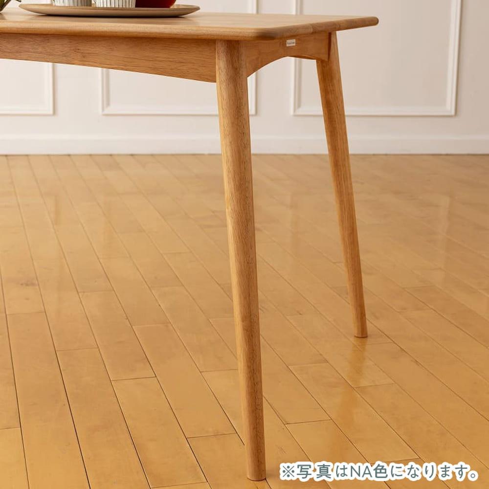 ダイニングテーブル リーフパーク 125 DT DBN:スッキリデザイン