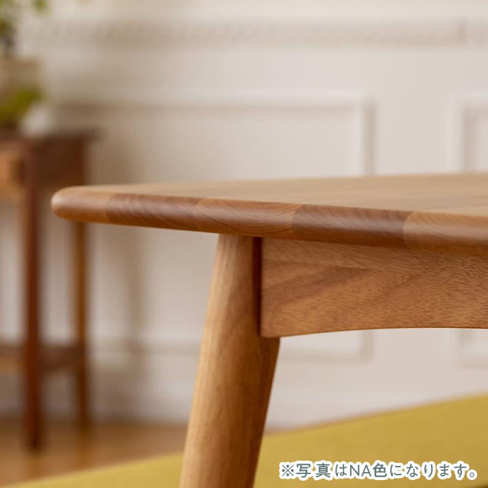 ダイニングテーブル リーフパーク 125 DT DBN:無垢の温かみ