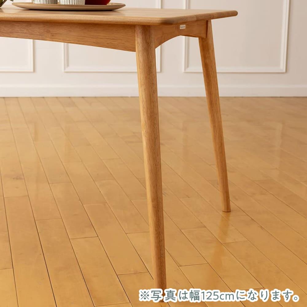 LDテーブル リーフパーク 115 LDT DBN:スッキリデザイン