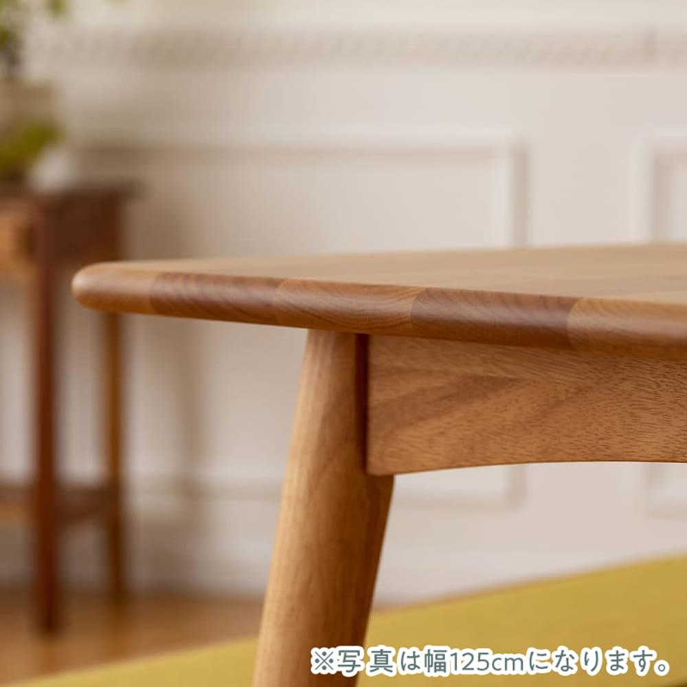 LDテーブル リーフパーク 115 LDT DBN:無垢の温かみ