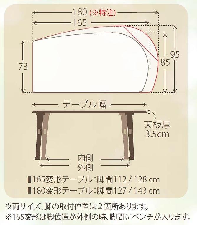 ダイニングテーブル シード 165−85変形(L)AT