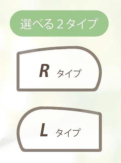 ダイニングテーブル シード 180−95変形(R指定)N