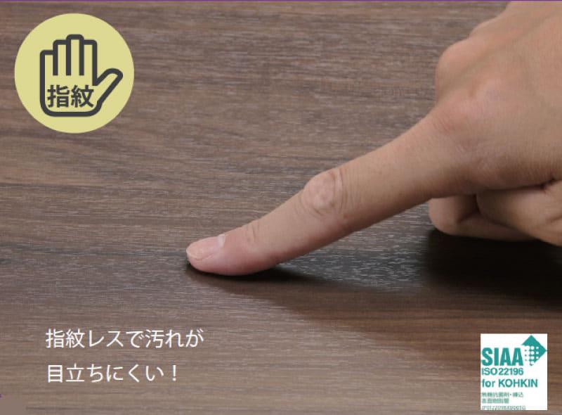 ダイニング4点セット リーセントMAGIC5 GRY(140モダンA/レンヌA) ※カバー付(PA色)