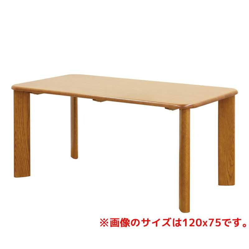 ダイニングテーブル 雫DT−2100(120x75) ダークオーク:ダイニングテーブル
