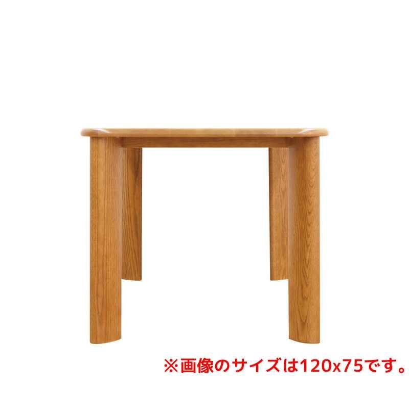 ダイニングテーブル 雫DT−2100(120x75) ダークオーク