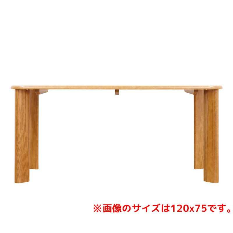 ダイニングテーブル 雫DT−2100(180x85) ダークオーク