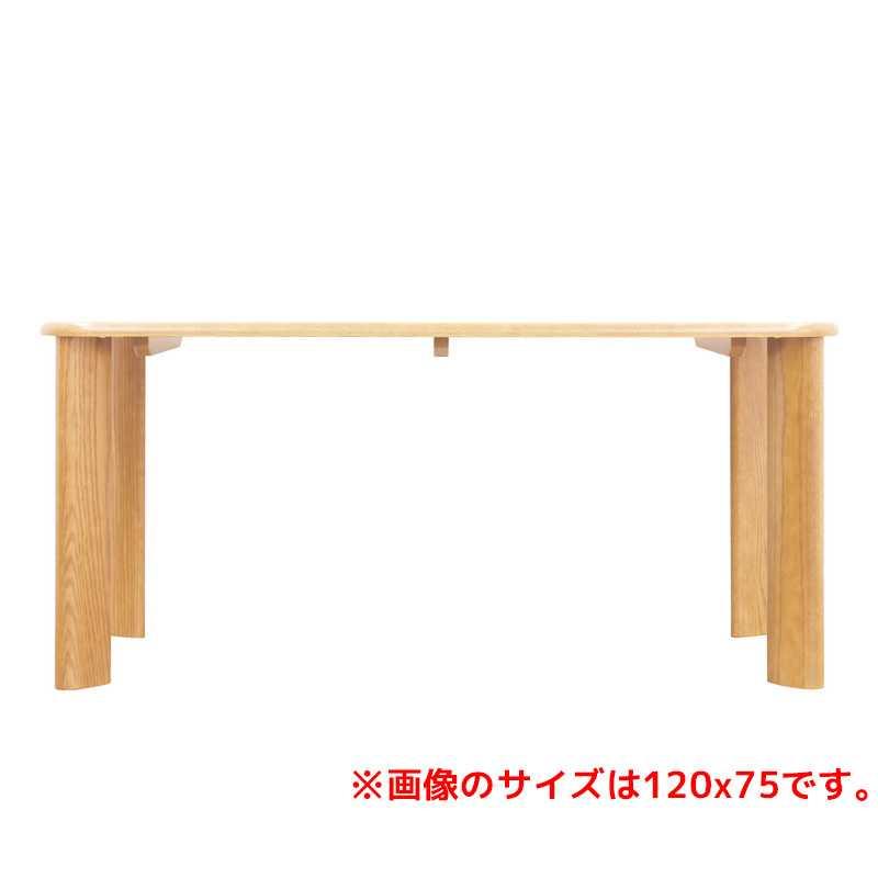 ダイニングテーブル 雫DT−2104(120x75) ナチュラルオーク