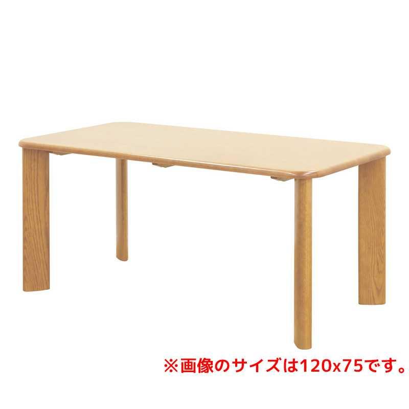 ダイニングテーブル 雫DT−2104(135x80) ナチュラルオーク:ダイニングテーブル