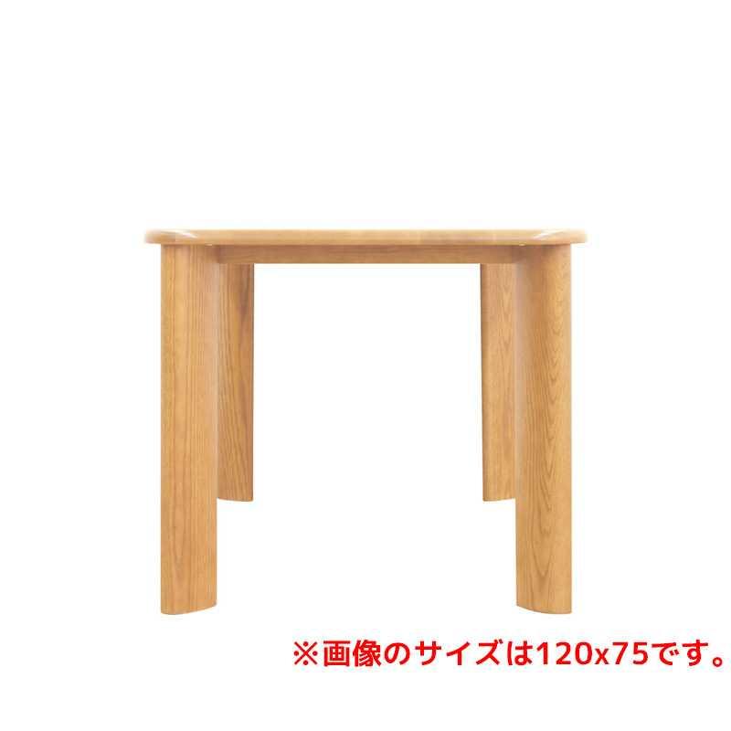 ダイニングテーブル 雫DT−2104(135x80) ナチュラルオーク