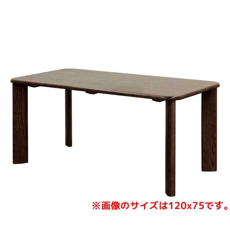 ダイニングテーブル 雫DT−2108(135x80) カフェオーク:ダイニングテーブル