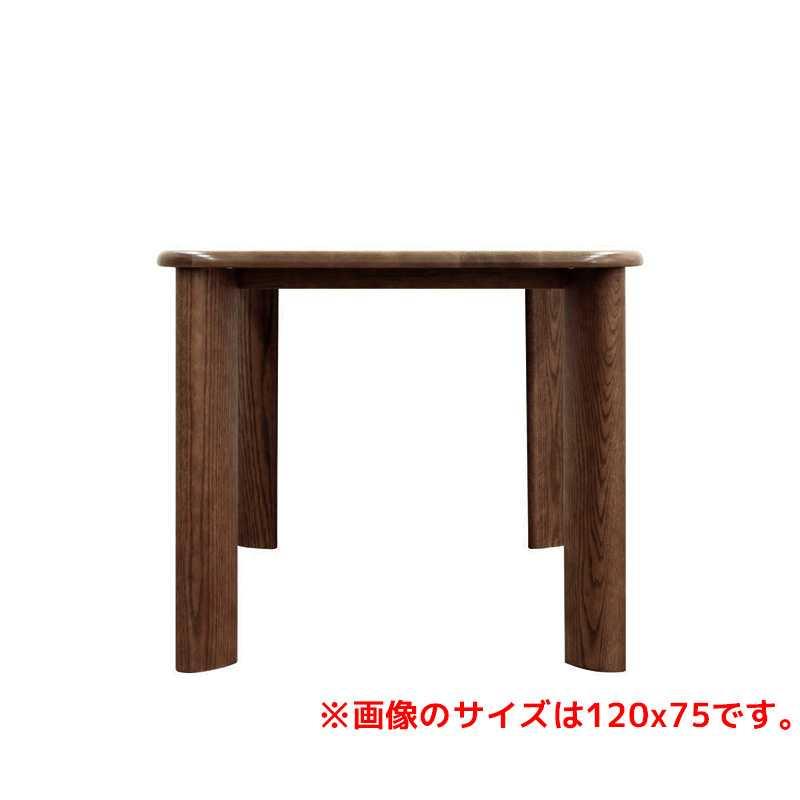 ダイニングテーブル 雫DT−2108(165x85) カフェオーク