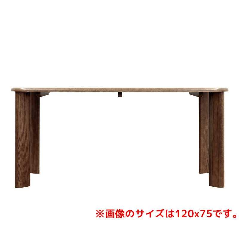 ダイニングテーブル 雫DT−2108(180x85) カフェオーク