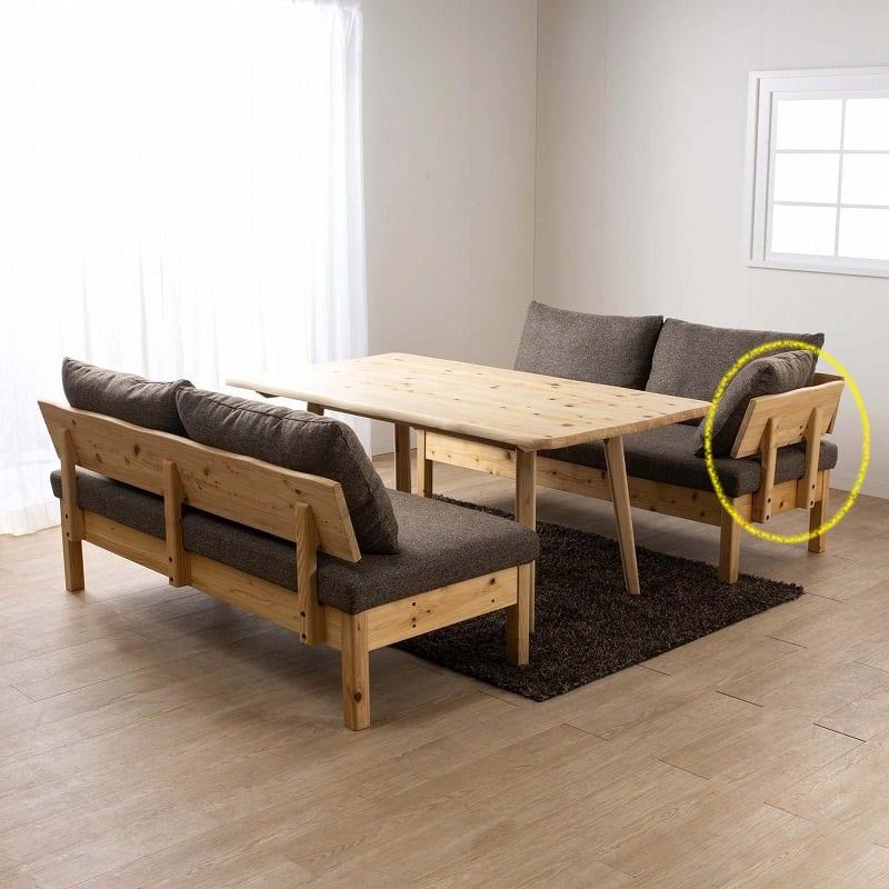 LDテーブル 優155テーブル:ひじ掛けは左右どちらでも替え可能