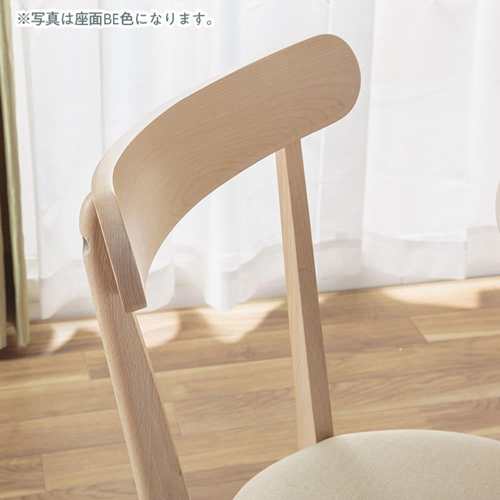 :包み込むような座り心地