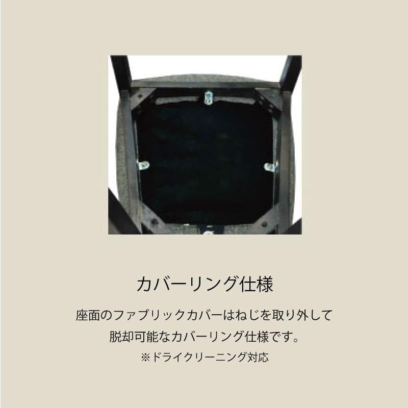 ダイニング4点セット CW001(OAK/BR)