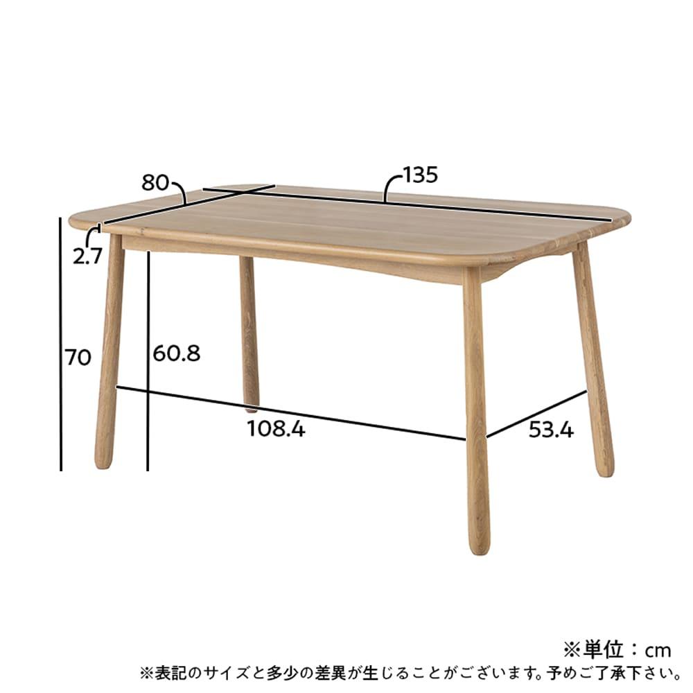 ダイニングテーブル CWT−001 幅135 OAK(オーク)