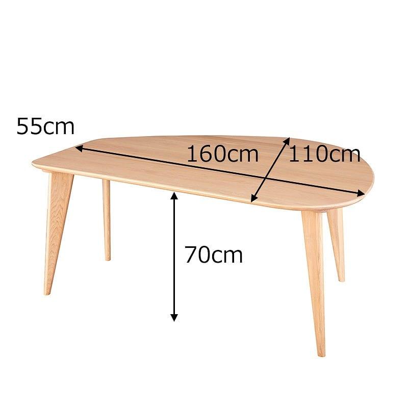 ダイニングテーブル CWT−004 R WN(ウォールナット)