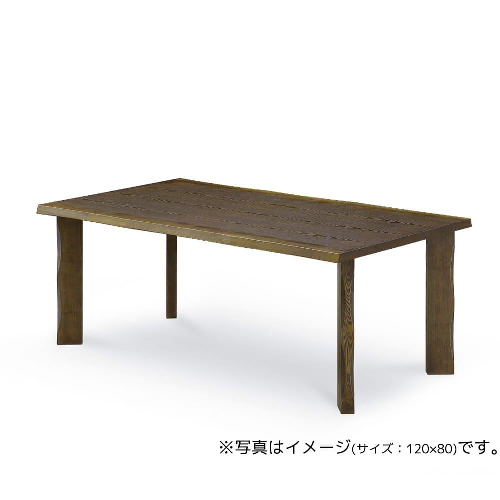 ダイニングテーブル T764K W200xD95/4本脚 古典色:天然木のタモ材を使用した、「和」テイストのダイニング