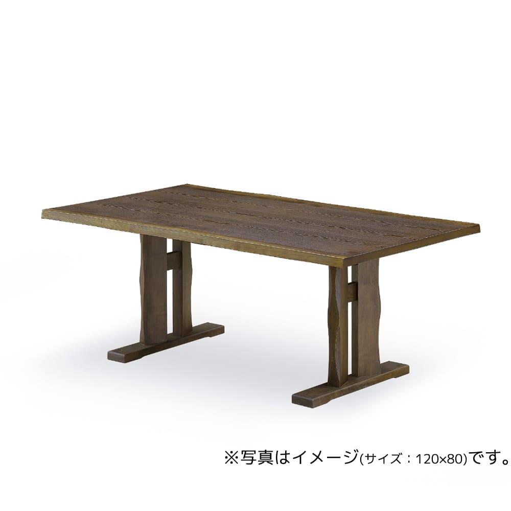 ダイニングテーブル T764K W210xD95/2本脚 古典色:天然木のタモ材を使用した、「和」テイストのダイニング