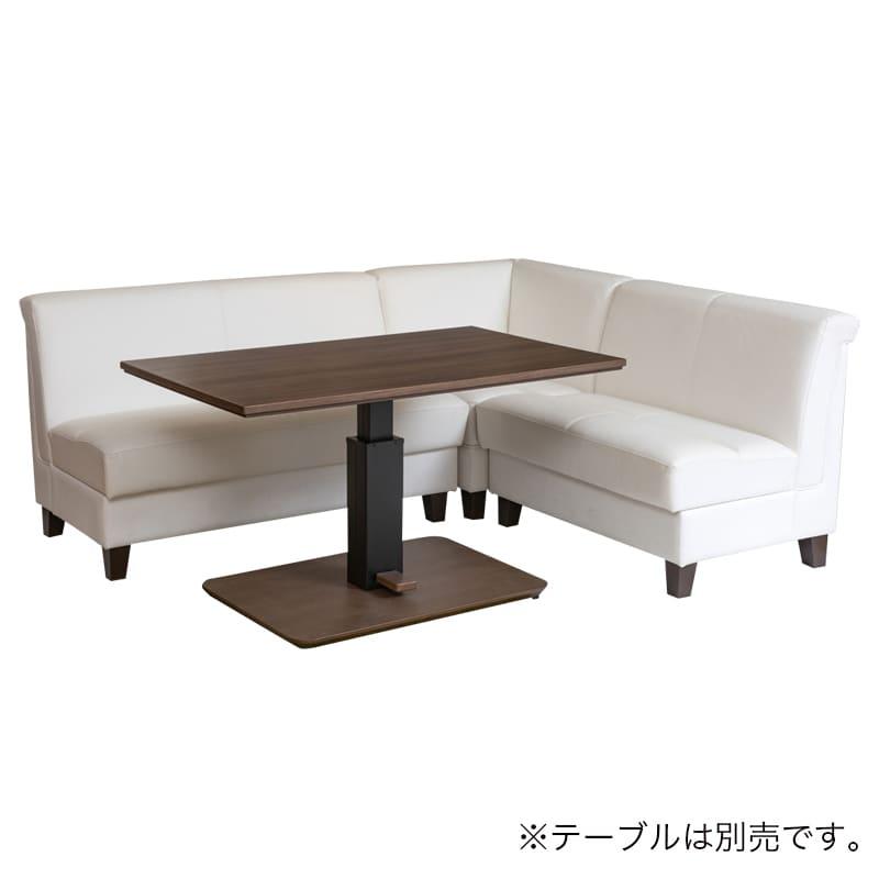 LD3点セット ビストロ�U(ホワイトTEL901/木脚DW) ※テーブル別売:ダイニングとリビングの一体型スタイル