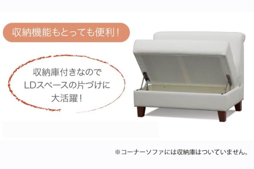 LD3点セット ビストロ�U(ホワイトTEL901/木脚DW) ※テーブル別売