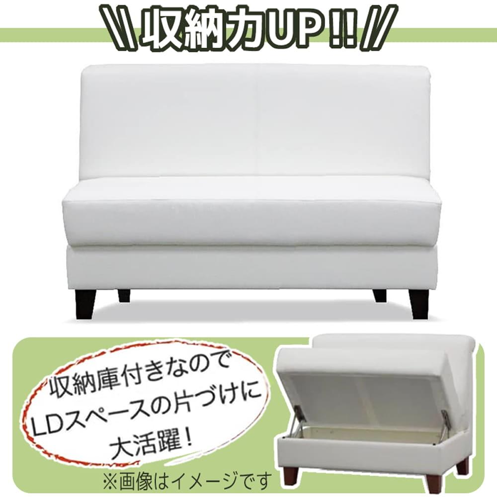 リビングダイニングソファ ビストロ�U 3人掛け(126) TEL901(ホワイト):◆限られたスペースを有効活用できる収納スペース付きのソファ。