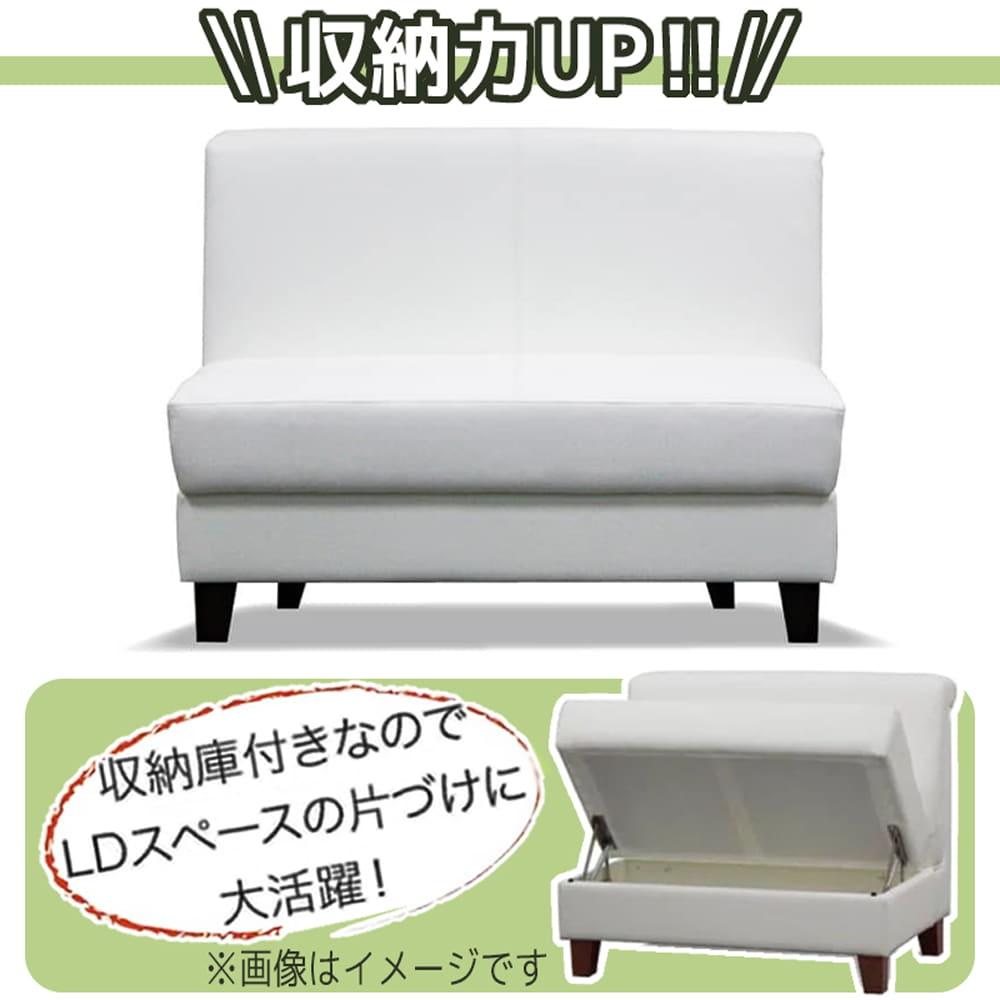 リビングダイニングソファ ビストロ�U 2人掛け(116) TEL901(ホワイト):◆限られたスペースを有効活用できる収納スペース付きのソファ。