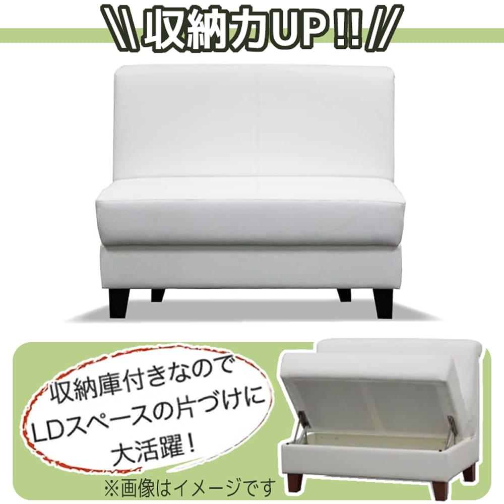 リビングダイニングソファ ビストロ�U 2人掛け(106) TEL901(ホワイト):◆限られたスペースを有効活用できる収納スペース付きのソファ。
